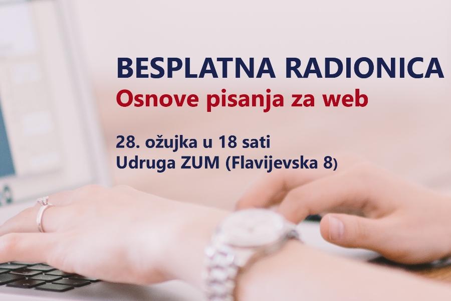 http://www.novigrad.hr/osnove_pisanja_za_web_besplatna_radionica