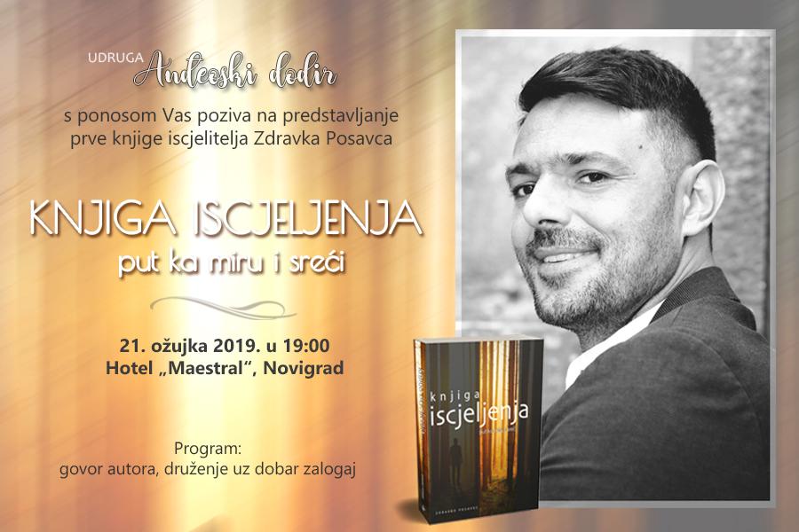 http://www.novigrad.hr/predsatvljanje_knjige_zdravko_posavec_knjiga_iscjeljenja_put_ka_miru_i_srei