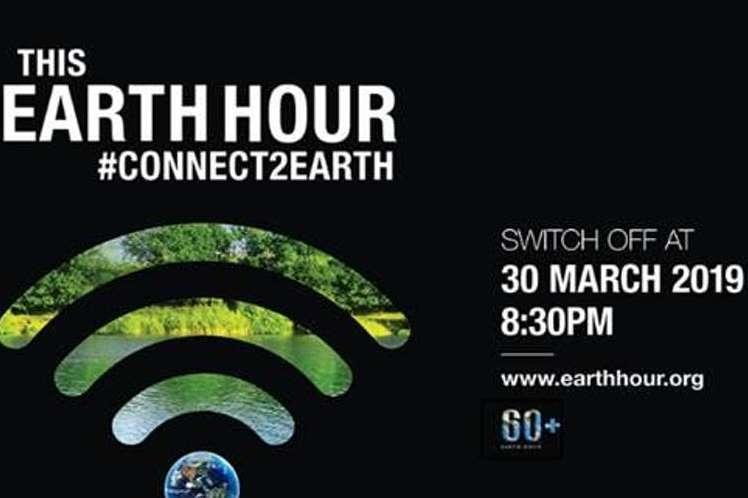 http://www.novigrad.hr/novigrad_po_sedmi_puta_u_akciji_sat_za_planet_zemlju