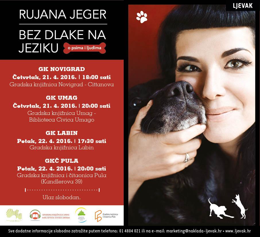http://www.novigrad.hr/knjizhevna_vecher_sa_spisateljicom_rujanom_jeger