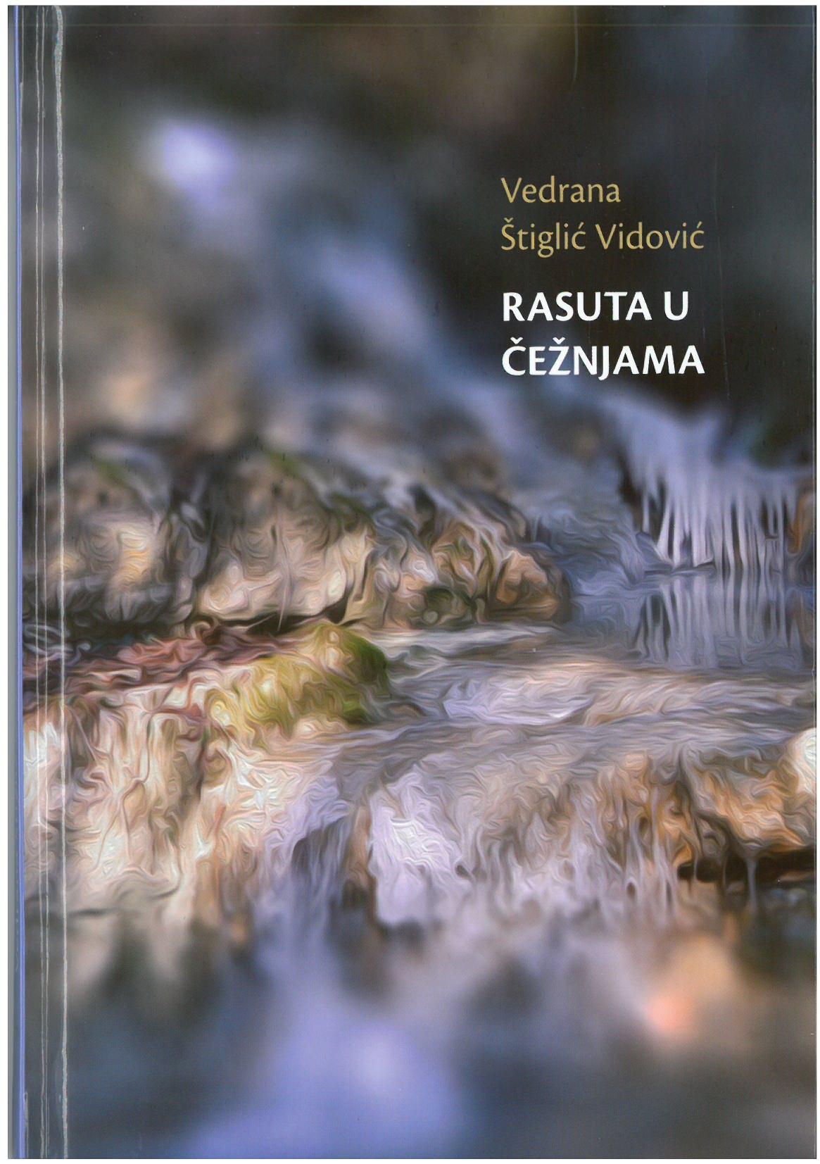 http://www.novigrad.hr/knjizhevna_vecher_vedrana_shtigli_vidovi