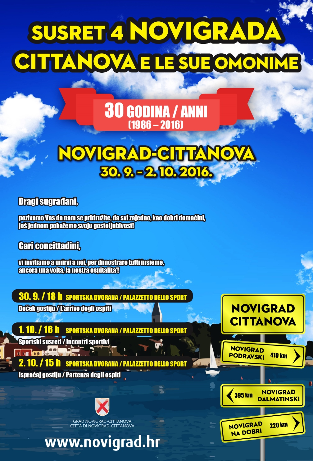http://www.novigrad.hr/susret_novigrada