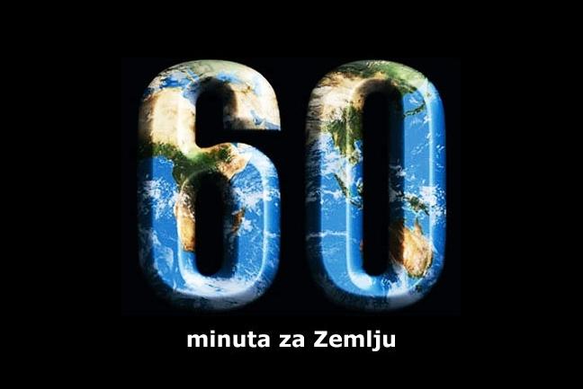 http://www.novigrad.hr/novigrad_ponovo_u_akciji_sat_za_planet_zemlju1